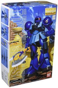 Action Figure Gundam Ms-05B Zaku I Mg 1/100 Scale Toy Japan Import - 6