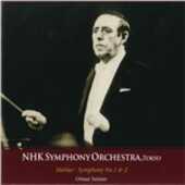 CD Symphonies No. 1 & 2 Gustav Mahler