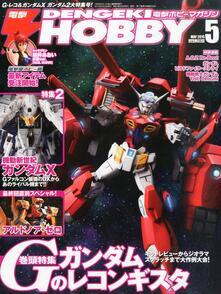 Dengeki Hobby Magazine Maggio 2015