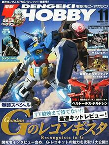 Dengeki Hobby Magazine Novembre 2014