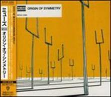 Origin of Symmetry (Japanese Edition) - CD Audio di Muse