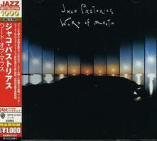 Word of Mouth - CD Audio di Jaco Pastorius