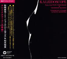 Kaleidoscope (Remastered) - CD Audio di Naoya Matsuoka