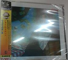 But Seriously Folks (SHM CD Import) - SHM-CD di Joe Walsh