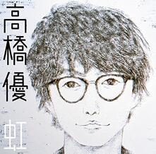 Niji-Simple - CD Audio Singolo di Hu Takahashi