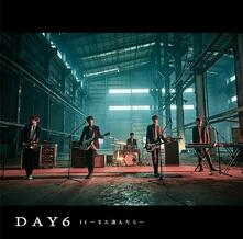 If Mata Aetara - CD Audio di Day6
