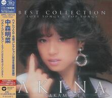 Best Collection - CD Audio di Akina Nakamori