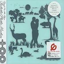 Too - CD Audio di Fantastic Plastic Machine