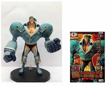 Giocattolo One Piece. Grandline Men 15th Edition #01. Figure Franky Banpresto