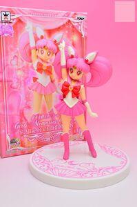 Giocattolo Sailor Moon. Girls Memories Figure Of Sailor Chibi Moon Banpresto