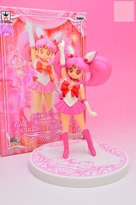 Giocattolo Sailor Moon. Girls Memories Figure Of Sailor Chibi Moon Banpresto 0