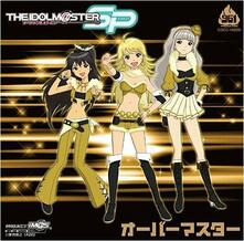 "Idolmaster Pro ""over.. (Colonna Sonora) (Japanese Edition) - CD Audio"