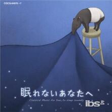 Nemurenai Anatahe (Japanese Edition) - CD Audio