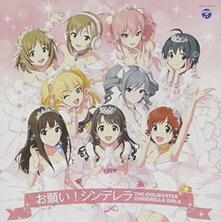 Idolmaster Cinderella.. (Colonna Sonora) (Japanese Edition) - CD Audio