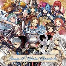 Songs of Chain Chronicle (Colonna sonora) (Japanese Edition) - CD Audio