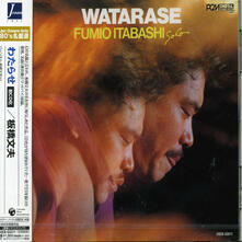 Watarase Bashi - CD Audio di Fumio Itabashi