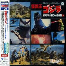 Kaijo Godzilla Pt.2 (Colonna sonora) (Japanese Edition) - CD Audio
