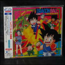 Dragonball Music (Colonna sonora) (Japanese Edition) - CD Audio