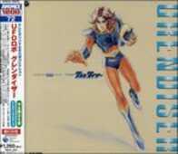 CD Ufo Robot Grendizer (Colonna Sonora)