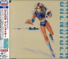 Ufo Robot Grendizer (Colonna sonora) (Japanese Limited Edition) - CD Audio