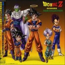 Dragon Ball Z Bgm (Colonna sonora) (Japanese Edition) - CD Audio