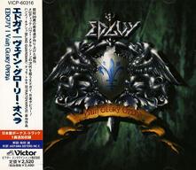 Vain Glory Opera (Japanese Edition + Bonus Tracks) - CD Audio di Edguy