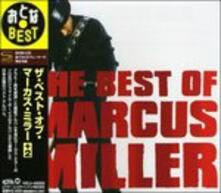 Best of (SHM-CD Japanese Edition) - SHM-CD di Marcus Miller