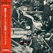 Iii (Japanese Edition) - CD Audio di Deep Purple