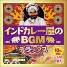 J (Japanese Edition) - CD Audio