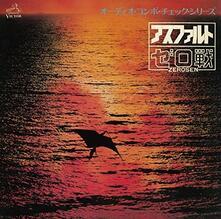 Asphalt (Limited Edition) - CD Audio di Zerosen