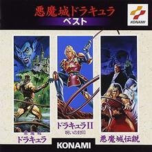 Game Music. Akumajo Dracura Best (Colonna sonora) - CD Audio