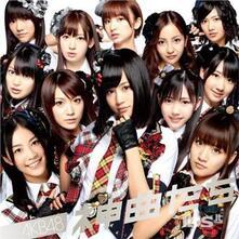 Kami Kyoku Tachi (Japanese Edition) - CD Audio di Akb48
