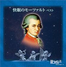 Kaimin No Mozart - CD Audio