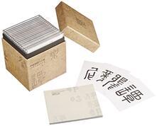 Ifukube Akira No Geijutsu (Japanese Edition) - CD Audio di Akira Ifukube