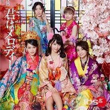 Kimi Ha Melody - CD Audio di Akb48