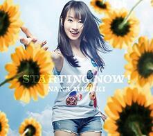 Starting Now! (Japanese Edition) - CD Audio di Nana Mizuki