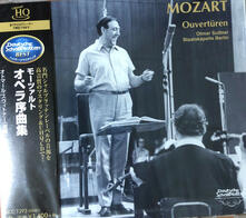 Opera (HQ Japanese Edition) - CD Audio di Otmar Suitner