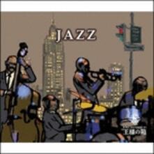 Jazz (Japanese Edition) - CD Audio