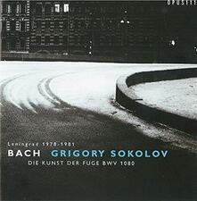 L'arte Della Fuga (UHQCD) - CD Audio di Johann Sebastian Bach
