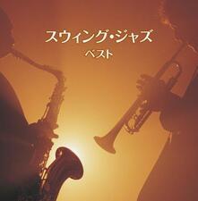 Swing Jazz - CD Audio