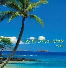 Hawaiian Music - CD Audio