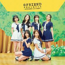 Kyoukara Watashitachiha - CD Audio di Gfriend