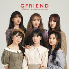 Memoria - Yoru. Time for the Moon Night - CD Audio Singolo di Gfriend