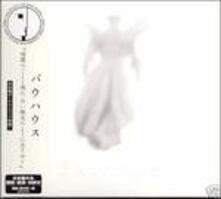 Go Away White (Japanese Edition) - CD Audio di Bauhaus