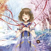 Enishi (Japanese Edition) - CD Audio di Kano