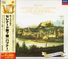 Serenade K250 (Reissue) - CD Audio di Wolfgang Amadeus Mozart,Wiener Philharmoniker,Willi Boskovsky