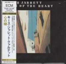 Eyes of the Heart (Japanese Edition) - CD Audio di Keith Jarrett