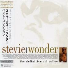 Definitive Collection (Japanese Edition) - CD Audio di Stevie Wonder
