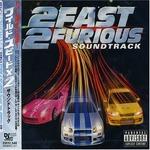 Cover della colonna sonora del film 2Fast 2Furious