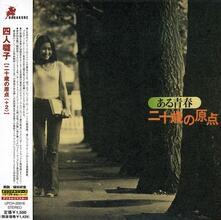 Hatachi No Genten (Japanese Limited Edition + Bonus Tracks) - CD Audio di Yoninbayashi